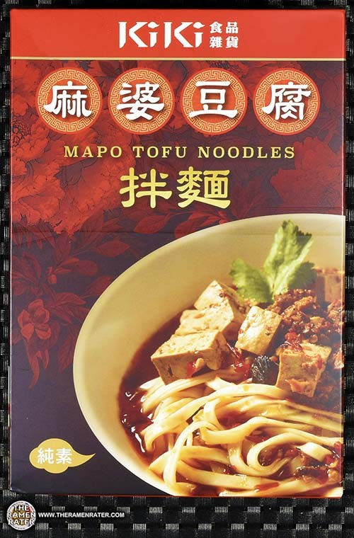 #2969: Kiki Mapo Tofu Noodles (台湾KIKI) - Taiwan - The Ramen Rater
