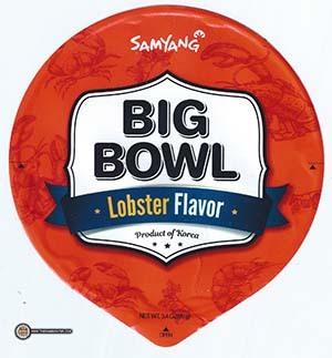 #2970: Samyang Foods Big Bowl Lobster Flavor - South Korea - The Ramne Rater