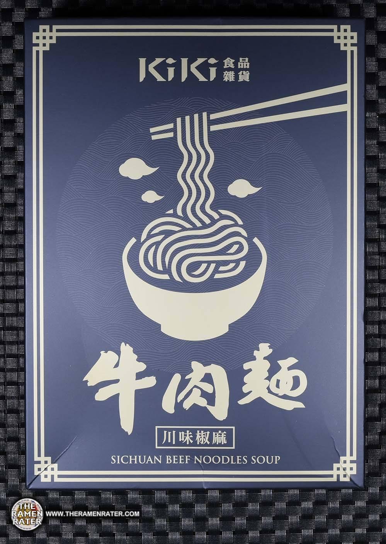 #2947: Kiki Sichuan Beef Noodles Soup (台湾KIKI 牛肉面)