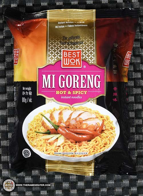 #2971: Best Wok Mi Goreng Hot & Spicy Instant Noodles