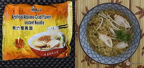 worst instant noodles bottom ten the ramen rater