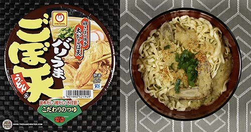 worst instant noodles bottom ten the ramen rater