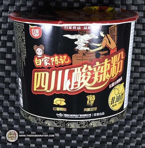 #2976: Sichuan Baijia Sichuan Hot & Sour Vermicelli
