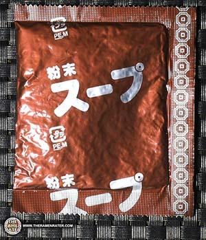 #2948: Itomen Kaisen Tonkotsu Ramen
