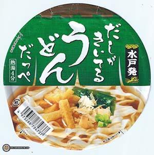 #2952: Sunaoshi Udon Dappe umaiu crate japan crate