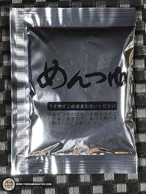 #2953: Daikoku Hiyashi Tanuki Udon