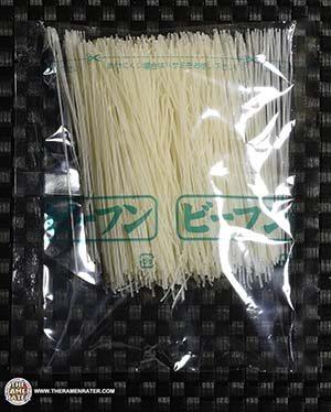 #2954: Nagatani Green Curry Rice Vermicelli