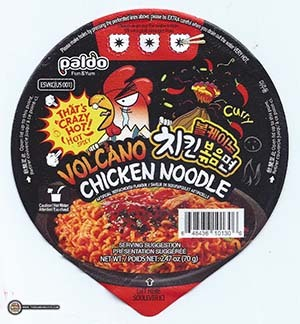 #2956: Paldo Curry Volcano Chicken Noodle