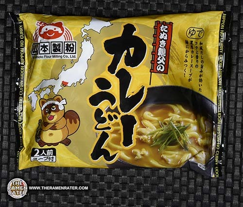 #2988: Yamamoto Nippon No Curry Udon