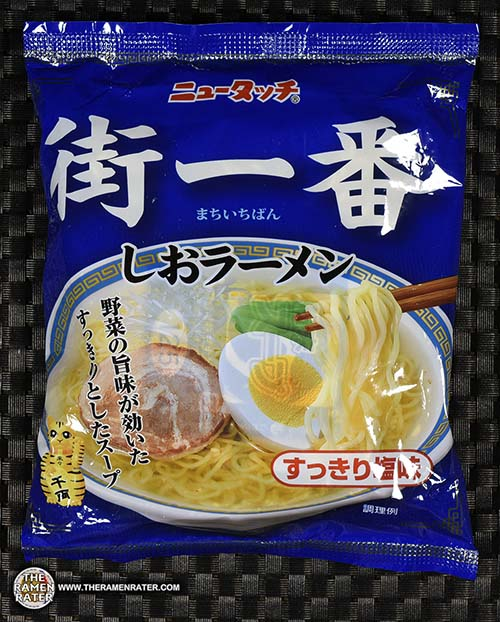#3002: New Touch Machi Ichiban Shio Ramen - Japan