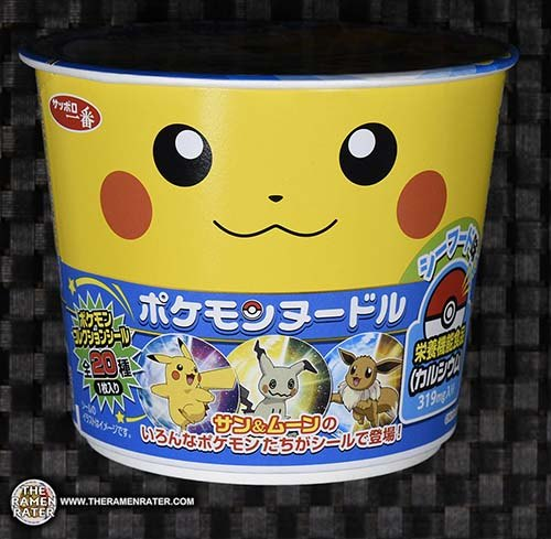 #2980: Sapporo Ichiban Pokemon Seafood Noodles