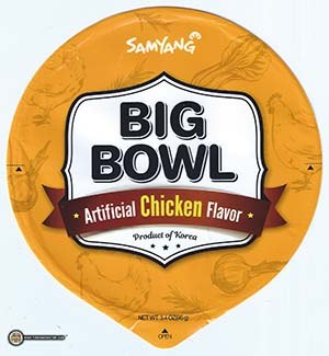 #2982: Samyang Foods Big Bowl Artificial Chicken Flavor - South Korea