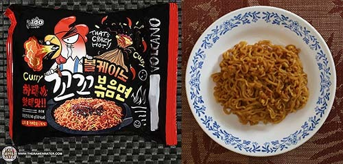 spiciest instant noodles #5: Paldo Volcano Curry Kkokkomyun - South Korea