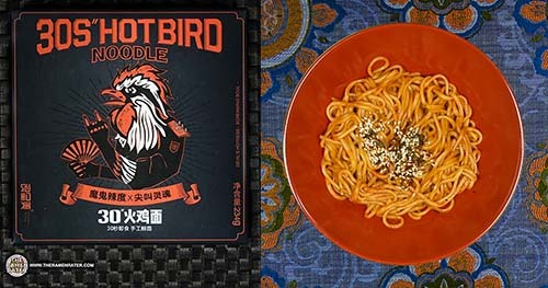 "spiciest instant noodles #4: Liangchengmei 30S"" Hot Bird Noodle - China"