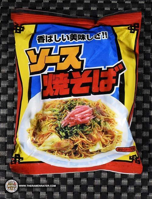 umai crate #3014: Men Sunaoshi Saporo Sauce Yakisoba - Japan