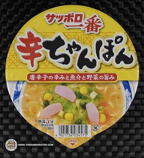 #3018: Sapporo Ichiban Spicy Champon - Japan