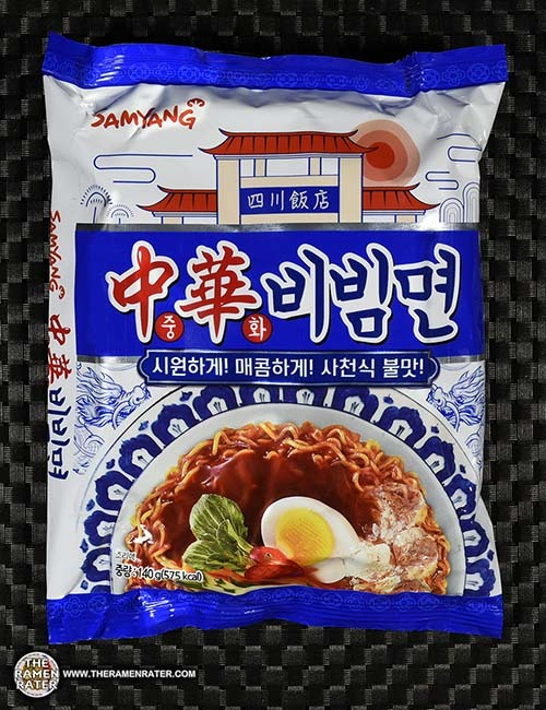 #3005: Samyang Foods Chinese Style Bibimmyun - South Korea