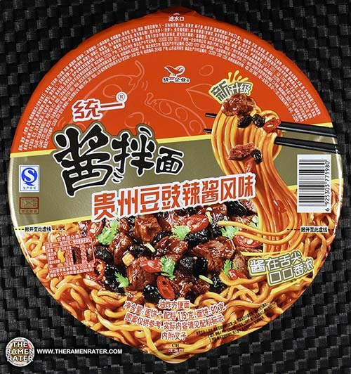 #3006: Uni-President Guizhou Spicy Soybean Paste Flavor - China
