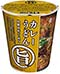 #3009: Acecook Yokosuka Navy Curry Udon - Japan