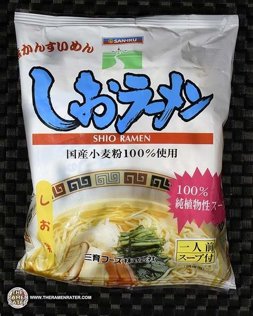 #3011: San-Iku Shio Ramen - Japan