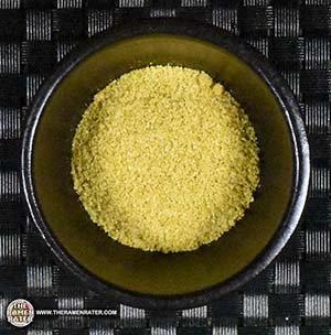 #3022: Myojo Japanese Yakisoba Curry Flavor - United States