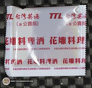 Meet The Manufacturer: #3035: TTL Spring Chicken With Hua-Diao Liquor Instant Noodle - Taiwan