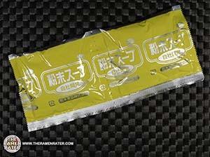 "#3021: Itsuki Sapporo ""Miso"" Ramen - Japan"