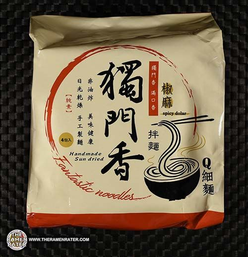 Meet The Manufacturer: #3039: Fantastic Noodles Spicy Dolar - Taiwan
