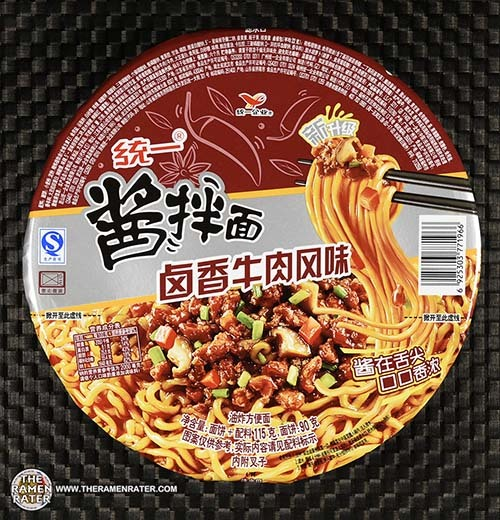 #3048: Uni-President Spicy Beef Stir Noodle Bowl - China