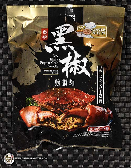 #3025: Uncle Sun Dry Black Pepper Crab Noodle - Malaysia