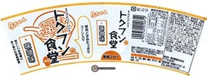 #3031: Kinchan Tokufun Shukodo Miso-Aji - Japan