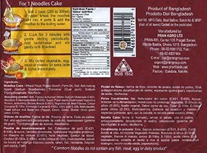 #3072: Canton Instant Noodles Beef Flavour - Bangladesh