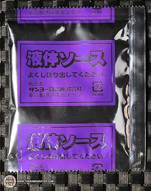 #3075: Sapporo Ichiban Spicy Otafuku Okonomiyaki Sauce Yakisoba - Japan