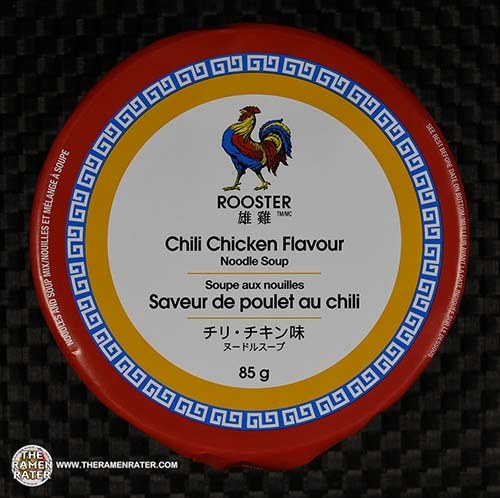 #3076: Rooster Chili Chicken Flavour Noodle Soup - Canada