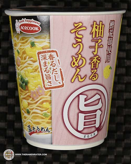 #3077: Acecook Yuzu Somen - Japan