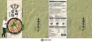 Meet The Manufacturer: #3080: Fu Chung Village Dry Noodles With Sauce - Basil & Clam Flavor - Taiwan