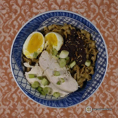 Meet The Manufacturer: #3081: Fu Chung Village Dry Noodles With Sauce - Garlic & Sesame Flavor - Taiwan