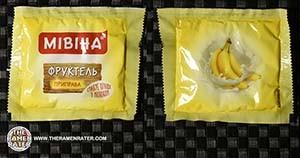 #3082: Mivina Banana Flavor Instant Noodles - Ukraine