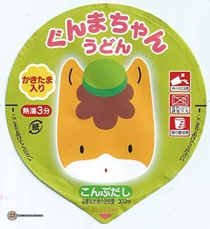 umai crate #3057: Daikoku Gunma-Chan Udon - Japan