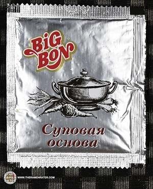 #3058: Big Bon Beef Flavor - Russia