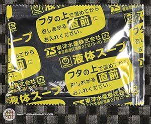 #3063: Maruchan Dining Tantanmen - Japan