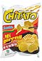 #3050: Chitato Indomie Mi Goreng Fried Noodles Flavour Potato Chips - Indonesia