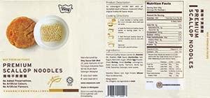 Meet The Manufacturer: #3007: Way Premium Scallop Noodles - Malaysia