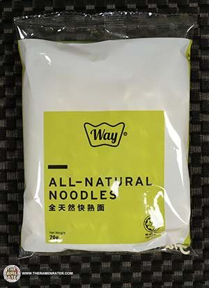 Meet The Manufacturer: #3007: Way Premium Scallop Noodles - Malaysia
