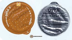 #3110 Maruchan QTTA Hamburger Ramen - Japan