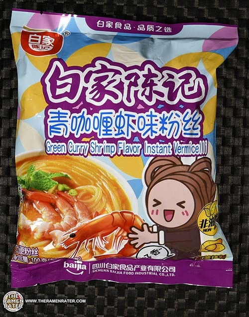 #3093: Sichuan Baijia Green Curry Shrimp Flavor Instant Vermicelli - China