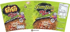 #3097: Yum Yum Tem Tem Squid With Lime - Thailand