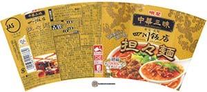 #3100: Myojo Chukazanmai Tantanmen - Japan