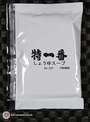 #3126: Fukumen Noukou Asahikawa Shoyu - Japan