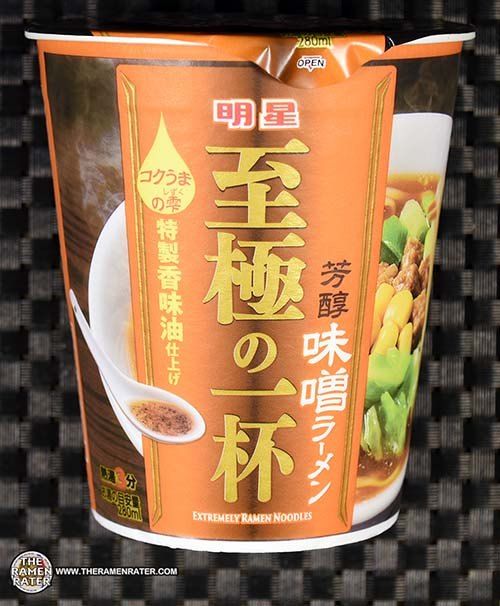 #3133: Myojo Mellow Miso Ramen - Japan
